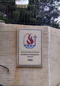 baraka-presbyterian-church